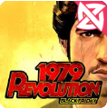 1979 Revolution Black Friday v0.1.7 APK indir